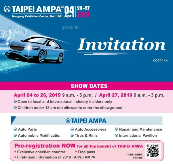 The 2019 Taipei International Auto Parts & Accessories Show